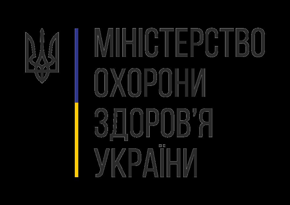 Емблема_Міністерства_охорони_здоров'я_України