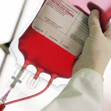 Відділення трансфузіології з методами еферентної терапії